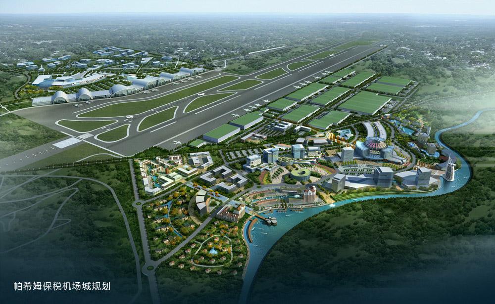 蕲春飞机场规划图